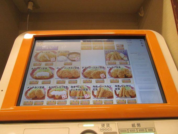 katsuya-autumn-seafood-fried-20201030-014