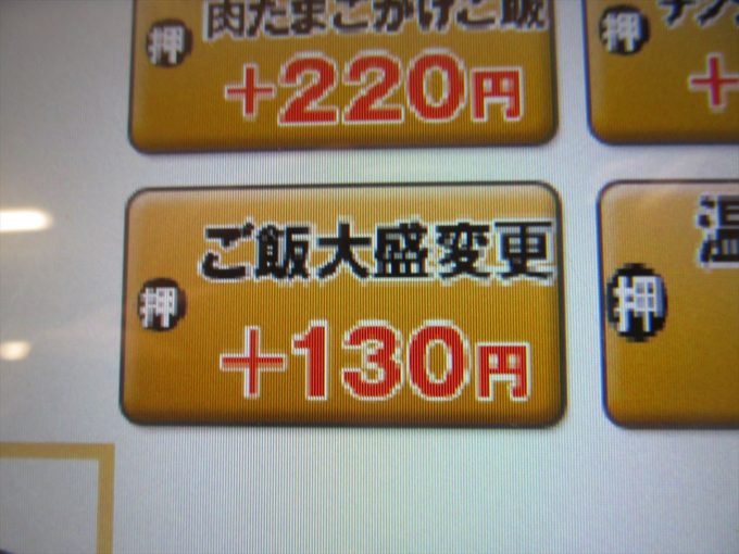 katsuya-autumn-seafood-fried-20201030-016