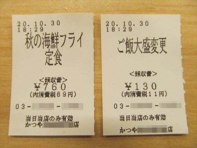 katsuya-autumn-seafood-fried-20201030-022
