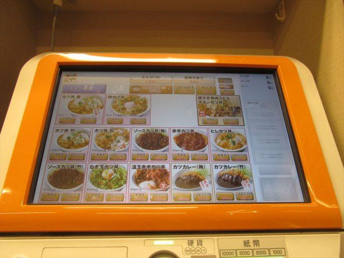 katsuya-nikuudon-chicken-cutlet-20201002-021