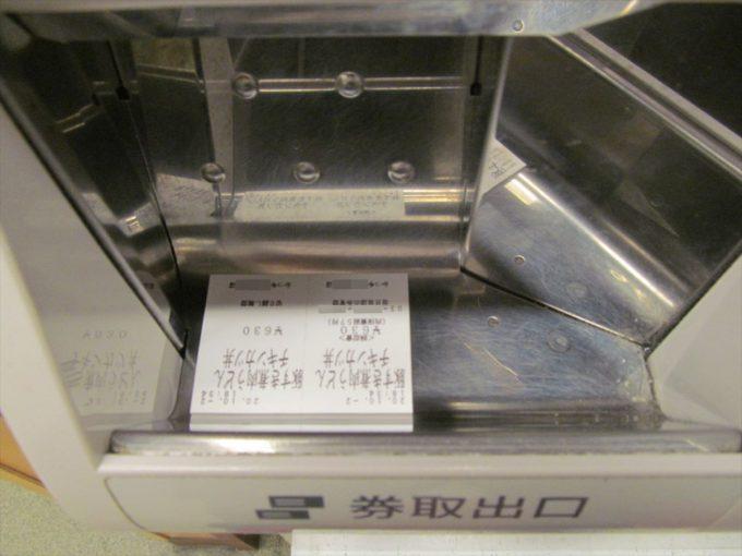 katsuya-nikuudon-chicken-cutlet-20201002-025