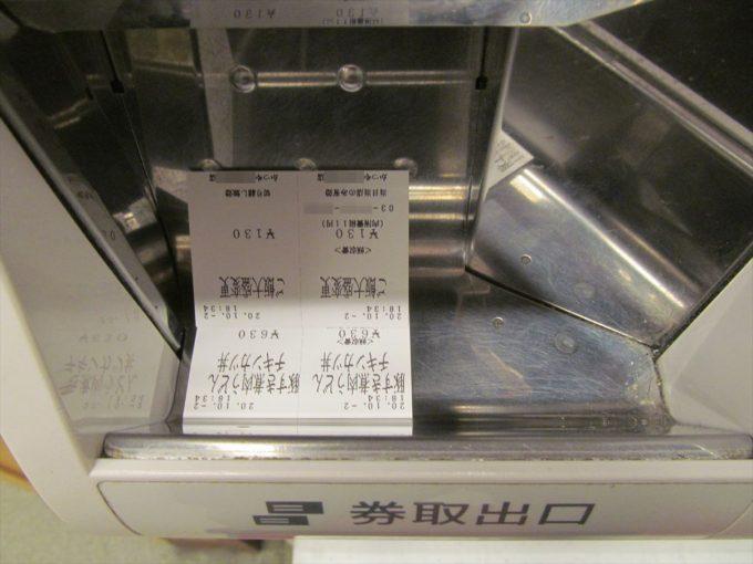 katsuya-nikuudon-chicken-cutlet-20201002-026