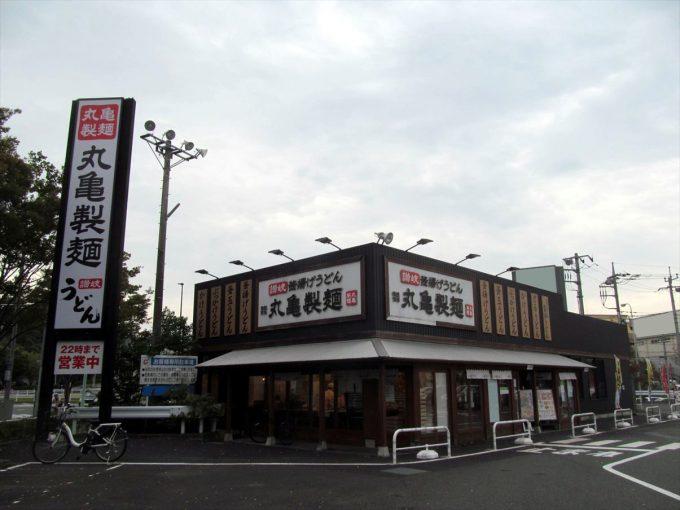 marugame-seimen-kaki-chanpon-20201004-006