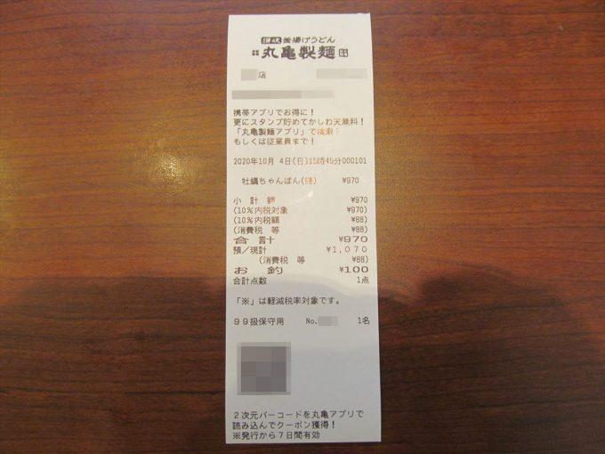 marugame-seimen-kaki-chanpon-20201004-041
