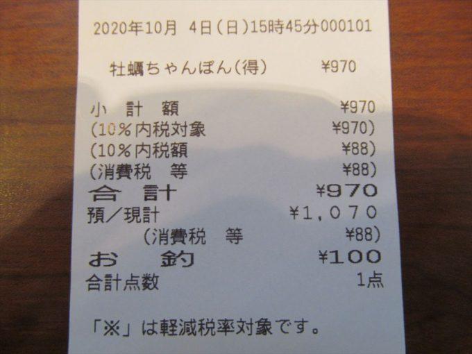 marugame-seimen-kaki-chanpon-20201004-043