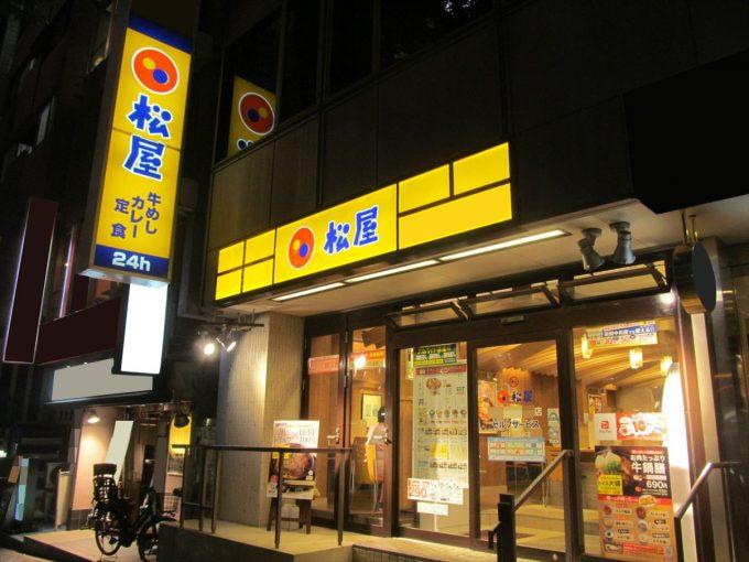 matsuya-kuro-truffle-hamburger-20201027-003
