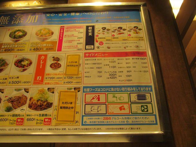 matsuya-kuro-truffle-hamburger-20201027-007