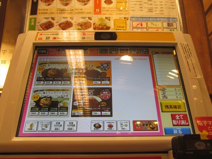 matsuya-kuro-truffle-hamburger-20201027-009