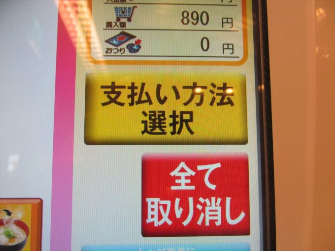 matsuya-kuro-truffle-hamburger-20201027-013
