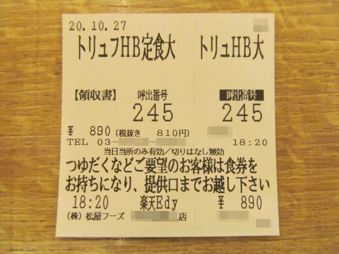 matsuya-kuro-truffle-hamburger-20201027-024
