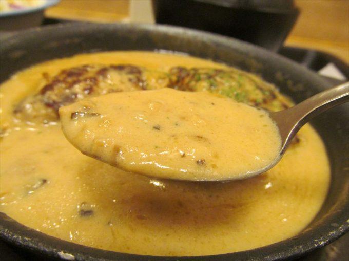 matsuya-kuro-truffle-hamburger-20201027-071