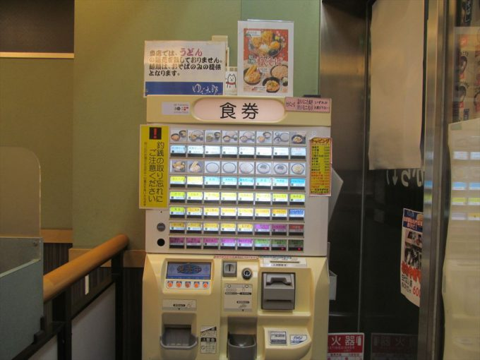 yudetarou-akitensoba-20201008-005