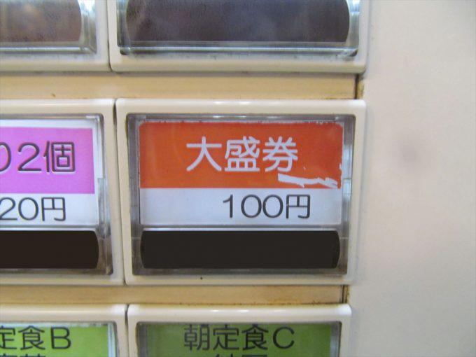 yudetarou-akitensoba-20201008-008