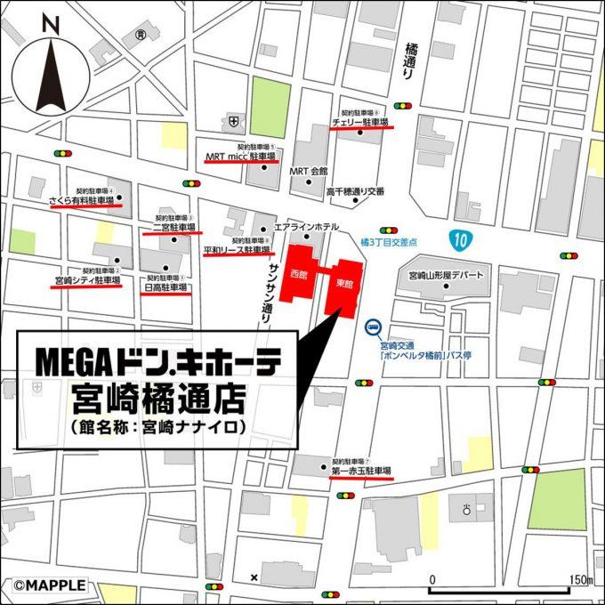 MEGAドンキホーテ宮崎橘通店_地図_1205_20201111