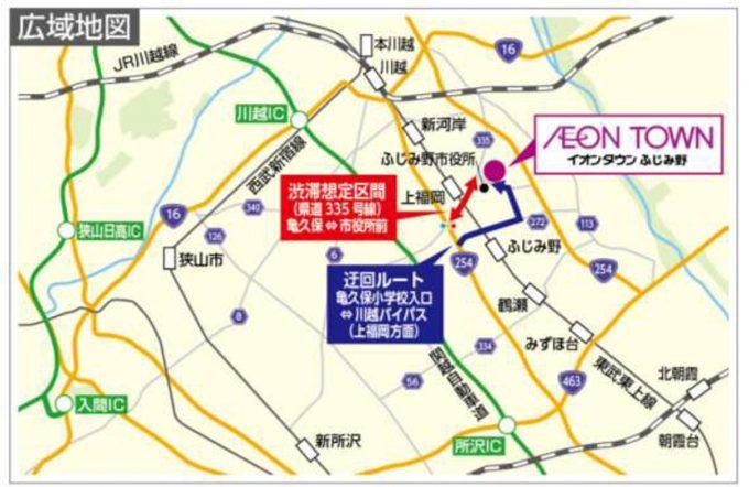 イオンタウンふじみ野_広域地図_1205_20201118