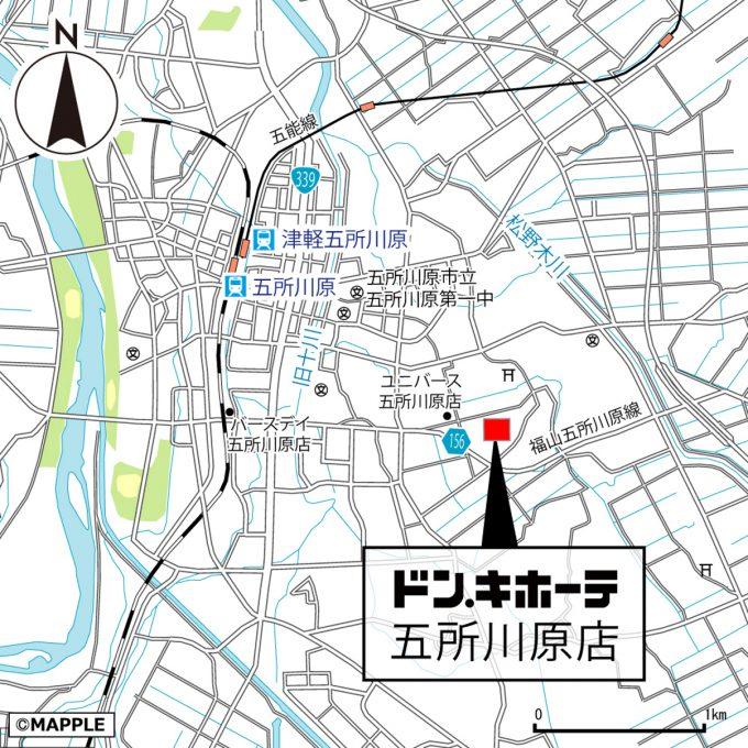 ドンキホーテ五所川原店_地図_1205_20201124