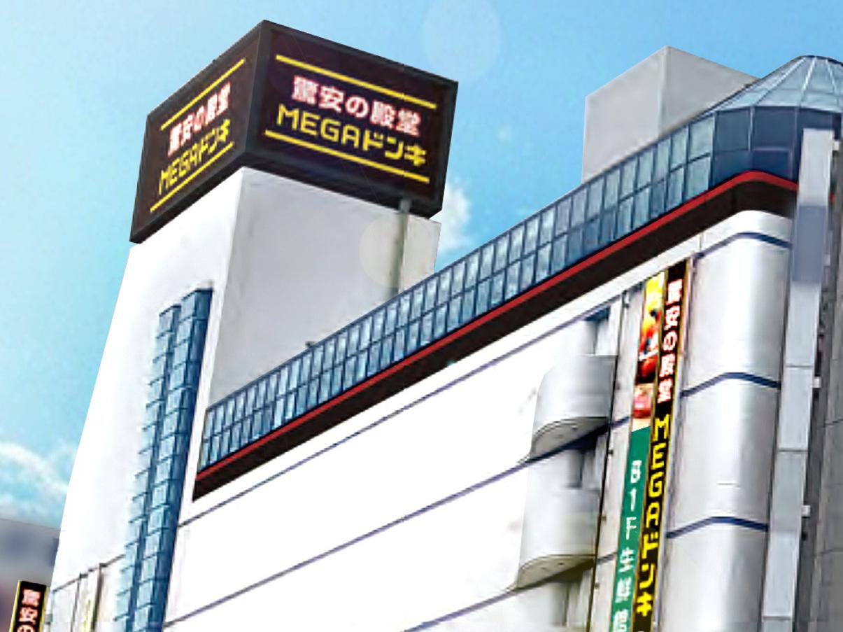 MEGAドンキホーテ宮崎橘通店オープンアイキャッチ1205