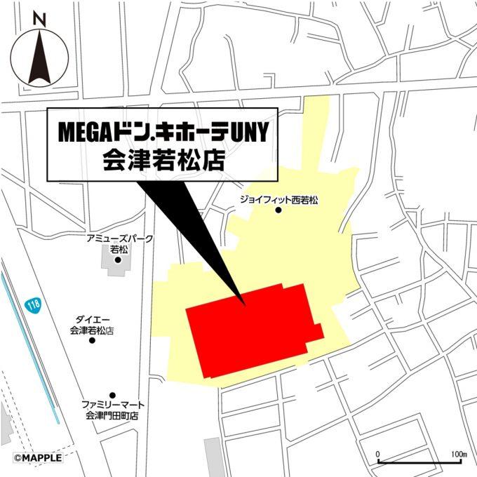 MEGAドンキホーテUNY会津若松店_地図_1205_20201117