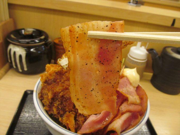 katsuya-bacon-and-chicken-cutlet-20201119-050