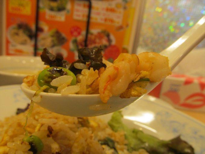 mansyu-edamame-lettuce-chahan-20201108-042