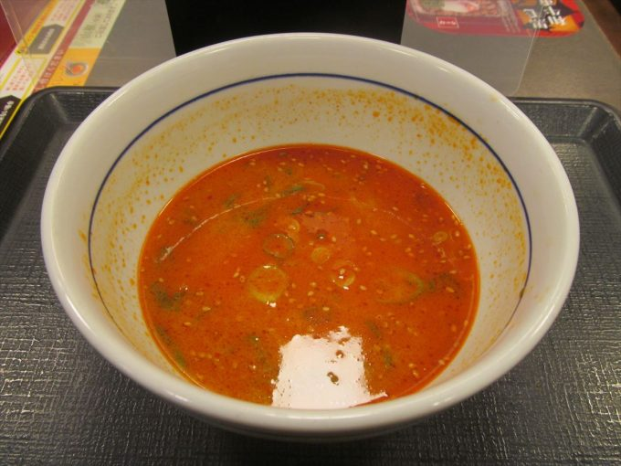 nakau-curry-dandan-udon-20201105-088