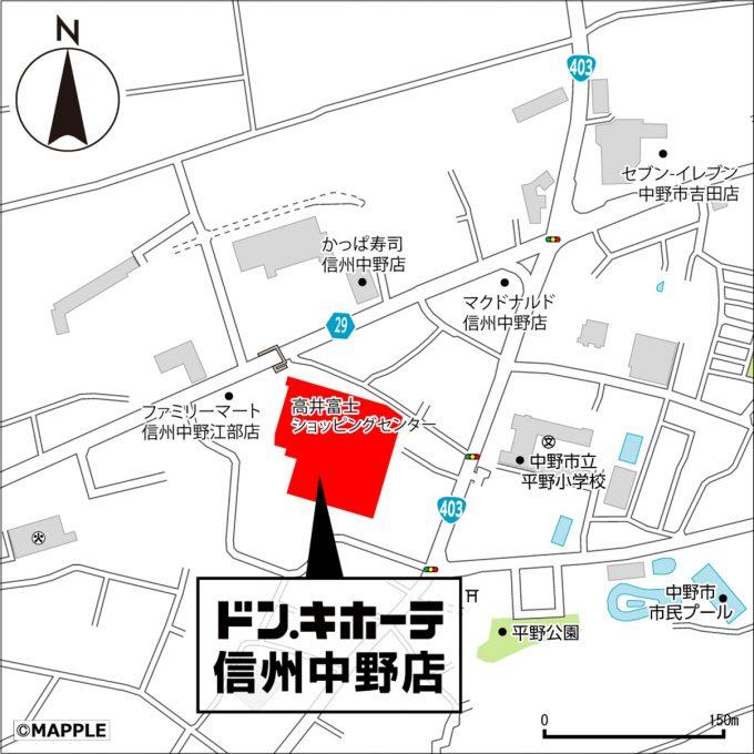ドンキホーテ信州中野店_地図_1205_20201208