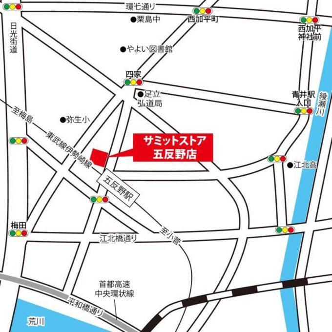 サミット五反野店_地図_1205_20201201