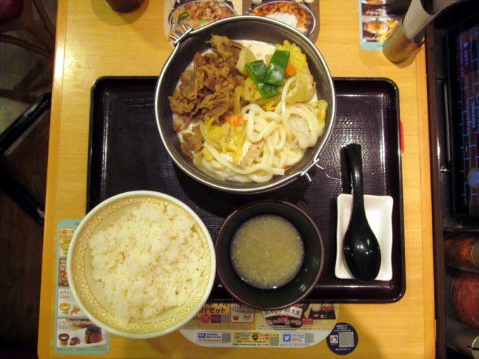 sukiya-tonyu-gyunabe-20201216-029