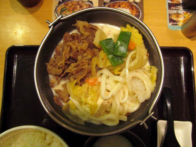 sukiya-tonyu-gyunabe-20201216-035