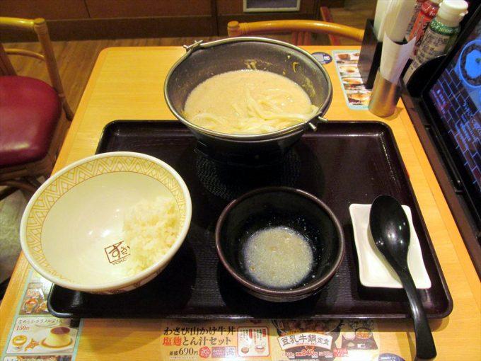 sukiya-tonyu-gyunabe-20201216-086