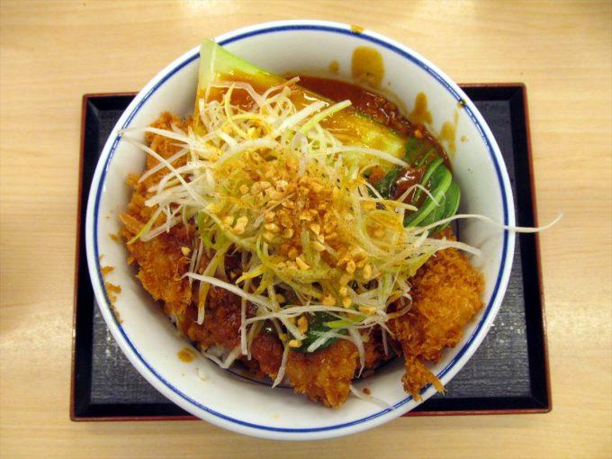 katsuya-goma-dandan-chicken-cutlet-20210108-046