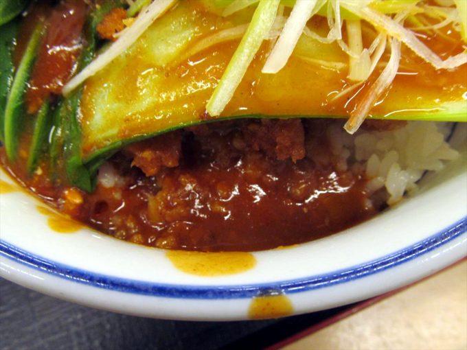 katsuya-goma-dandan-chicken-cutlet-20210108-057