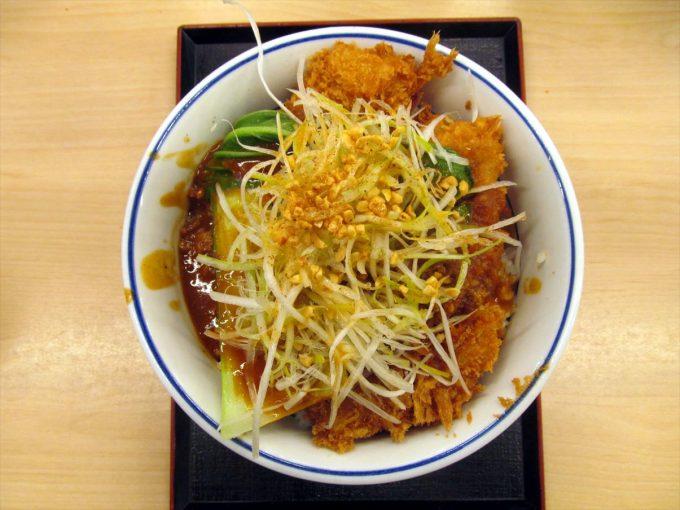 katsuya-goma-dandan-chicken-cutlet-20210108-062