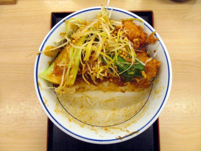 katsuya-goma-dandan-chicken-cutlet-20210108-070
