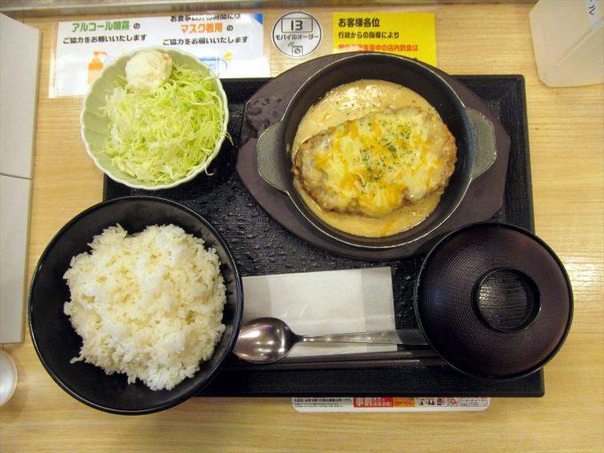matsunoya-shkmeruli-hamburg-20210123-039