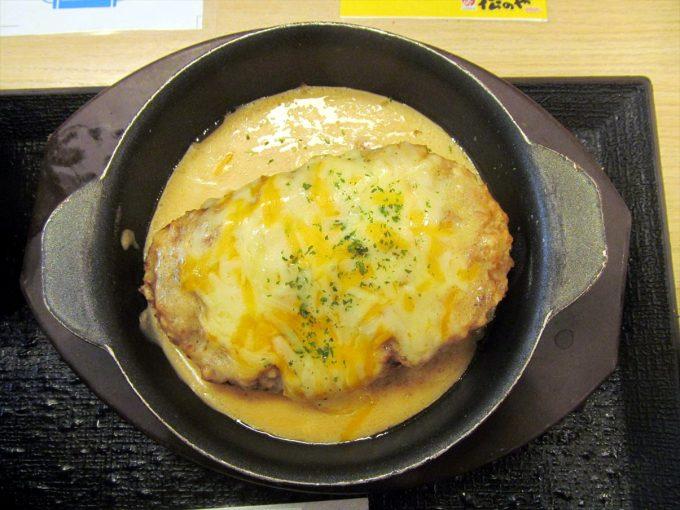 matsunoya-shkmeruli-hamburg-20210123-058