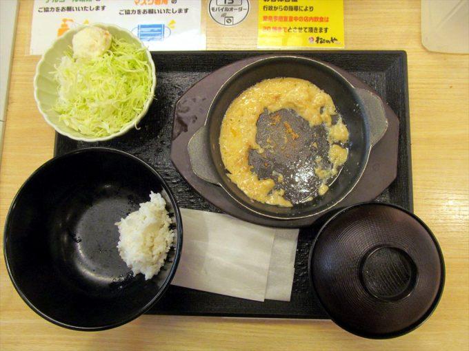 matsunoya-shkmeruli-hamburg-20210123-087