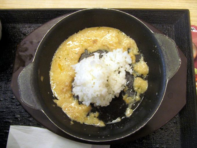 matsunoya-shkmeruli-hamburg-20210123-097