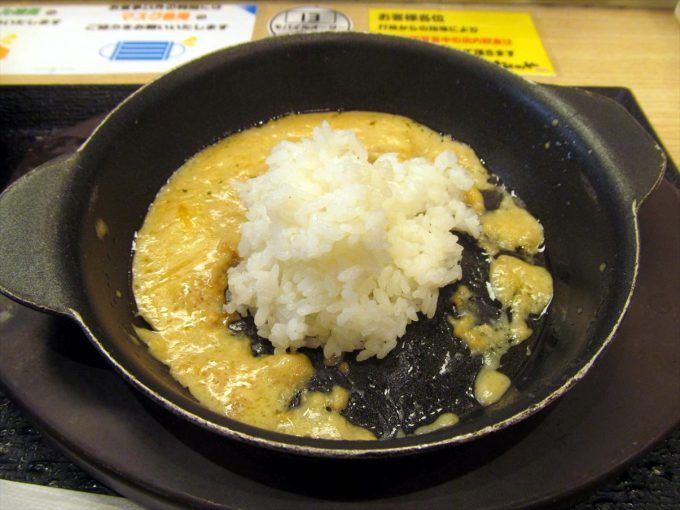 matsunoya-shkmeruli-hamburg-20210123-099