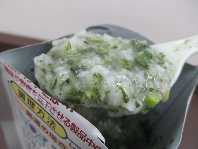 nanakusagayu-20210107-020