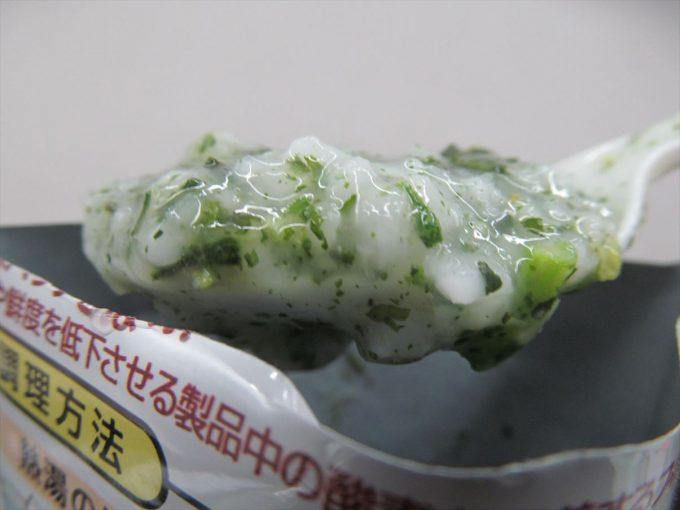 nanakusagayu-20210107-022