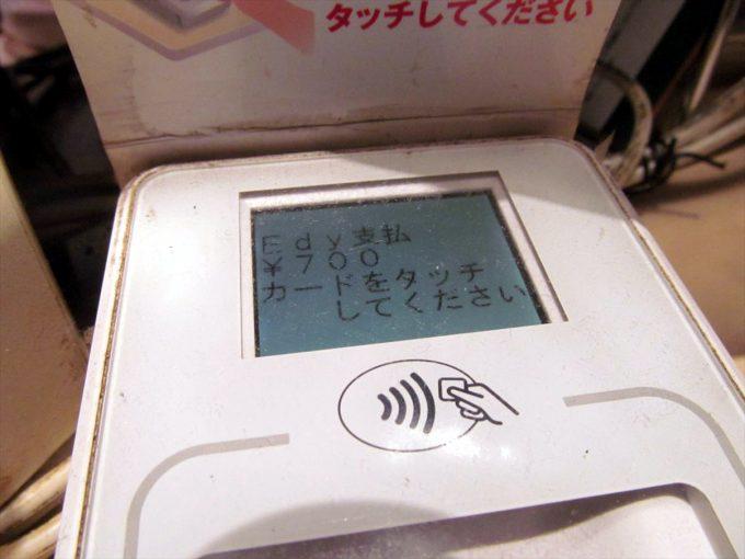 ohsho-gomoku-ankake-ramen-20210125-057