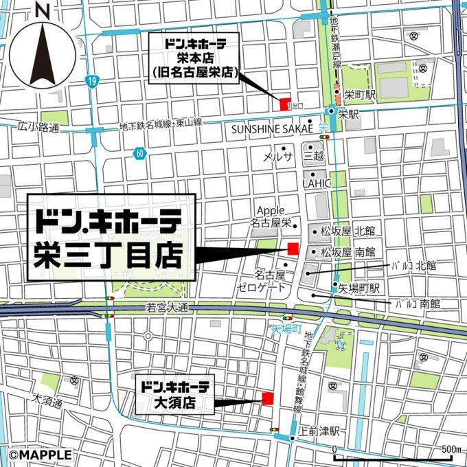 ドンキホーテ栄三丁目店_地図_1205_20210216