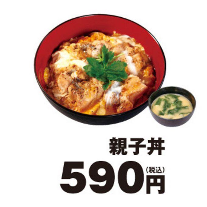 松のや_親子丼_商品画像_1205_20210222