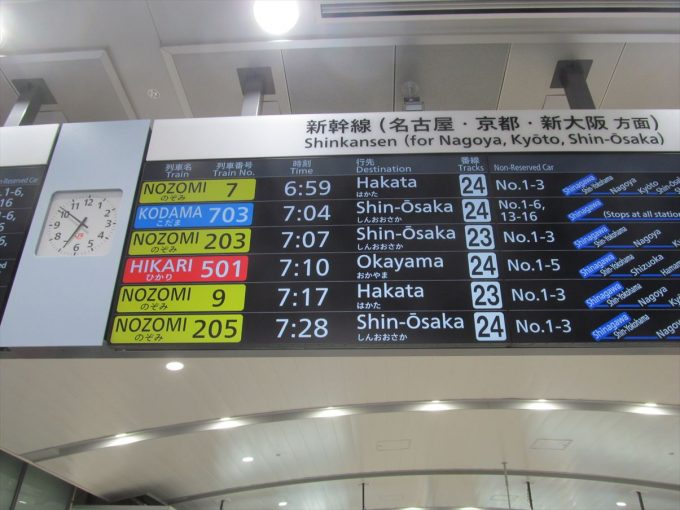 fukui-20210224-001
