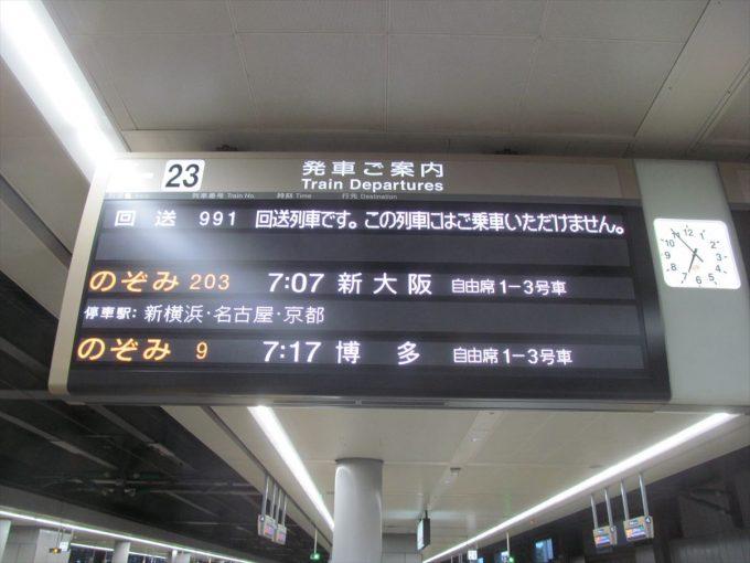 fukui-20210224-002
