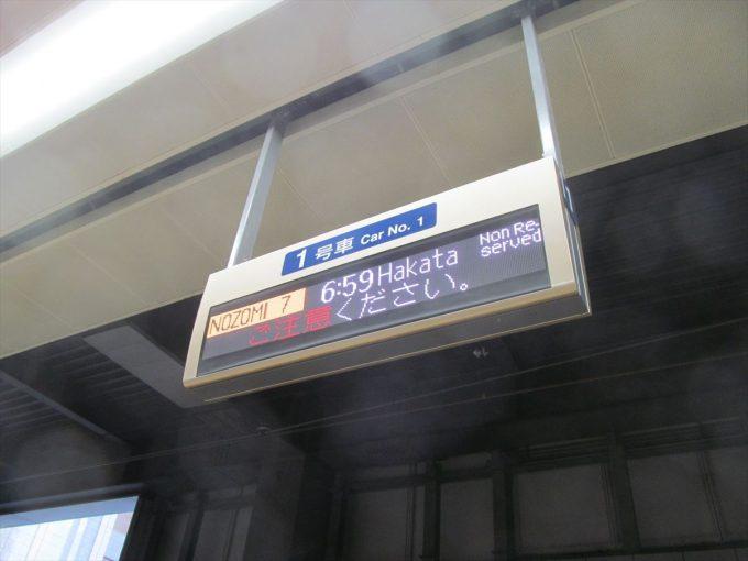 fukui-20210224-003