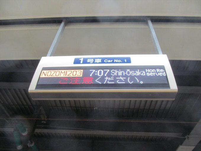 fukui-20210224-005