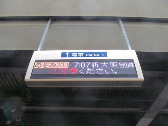 fukui-20210224-006
