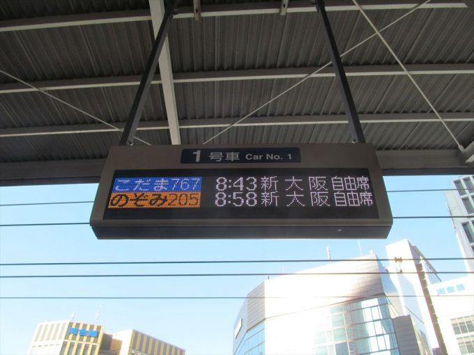 fukui-20210224-009